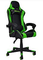 Игровое компютерное кресло для пк с высокой спинкой, эргономичное до 120 кг
