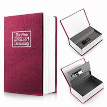 Книга сейф Mine Английский словарь 18 см Бордовый hubz6kef1, КОД: 2421960