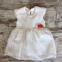 """Сукня дитяча фатиновое """"ТРОЯНДОЧКА"""" для дівчинки 6-24 міс,білого кольору"""