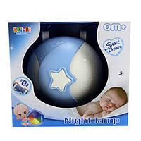 Ночник 999-306B (Голубой),Ночник светодиодный, Детские светильники на стену, Ночники детские на батарейках,