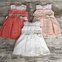 """Сукня дитяча пишне """"БАНТ"""" для дівчинки 2-4 роки,колір уточнюйте при замовленні"""