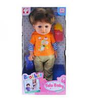 "Пупс ""Yale baby"" ""Старший Братик"" (оранжевый) YL8899A, YG Toys,Беби борны, Игровые пупсы, Пупс карапуз, Baby"