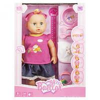 Пупс с аксессуарами (розовый) 7299, Baellar,Беби борны, Игровые пупсы, Пупс карапуз, Baby born, Кукла беби,