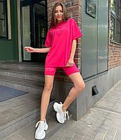 Модный женский костюм с футболкой оверсайз и велосипедками