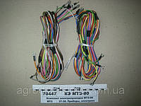 Комплект электропроводки трактор МТЗ-80