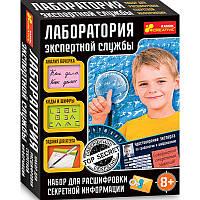 Лаборатория экспертной службы (Р) 12114069,Набор для проведения опытов, Научный набор для детей, Набор для