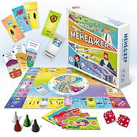 """Детская настольная игра """"Менеджер"""" MKB0114 от 7-ми лет,Игра детская настольная, Настольные игры для компании,"""