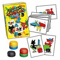"Настольная игра ""Speed colours NEW"" MKZ0808,Игра детская настольная, Настольные игры для компании, Семейные"