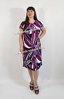 Плаття трикотажне великого розміру  (48-62) фіолетовий