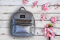 Новинка! Маленький жіночий рюкзак Forever Young. Срібло., фото 2