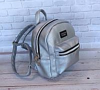 Новинка! Маленький жіночий рюкзак Forever Young. Срібло., фото 3