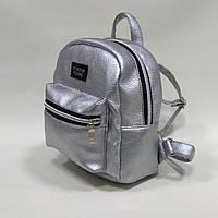Новинка! Маленький жіночий рюкзак Forever Young. Срібло., фото 4