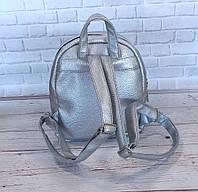 Новинка! Маленький жіночий рюкзак Forever Young. Срібло., фото 5