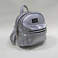 Новинка! Маленький жіночий рюкзак Forever Young. Срібло., фото 8