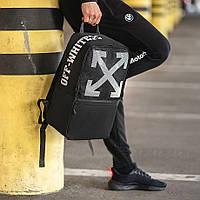Стильний рюкзак міський OFF WHITE, оф вайт. Чорний, фото 2