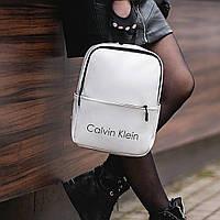 Жіночий стильний рюкзак Calvin Klein, кельвін. Білий. Кожзам, фото 2