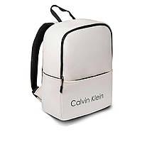 Жіночий стильний рюкзак Calvin Klein, кельвін. Білий. Кожзам, фото 3