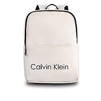 Женский стильный рюкзак Calvin Klein, кельвин. Белый. Кожзам, фото 4