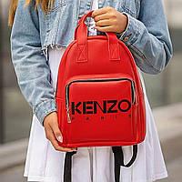 Стильный кожаный женский рюкзак. Красный, фото 5