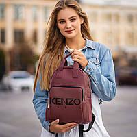 Стильний шкіряний жіночий рюкзак KENZO, кензо. Бордовий, фото 6
