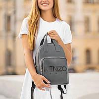 Стильний шкіряний жіночий рюкзак Paris. Сірий, фото 3