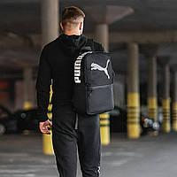 Чорний спортивний рюкзак пума, Puma. Для тренувань, навчання., фото 6