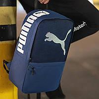 Синий рюкзак пума, Puma. Для учебы, тренировок!, фото 2