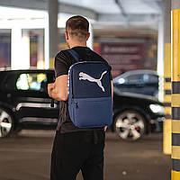 Синий рюкзак пума, Puma. Для учебы, тренировок!, фото 4