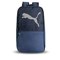 Синий рюкзак пума, Puma. Для учебы, тренировок!, фото 5