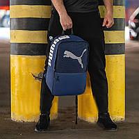 Синий рюкзак пума, Puma. Для учебы, тренировок!, фото 6
