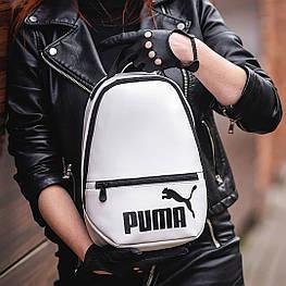 Белый женский небольшой рюкзак Puma, пума. Кожзам