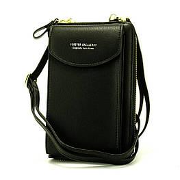 Женский кошелек-клатч, сумочка Baellerry Forever. Черная
