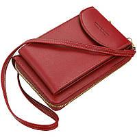 Женский кошелек-клатч, сумочка Baellerry Forever. Красный, фото 3