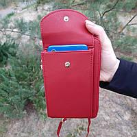 Женский кошелек-клатч, сумочка Baellerry Forever. Красный, фото 6