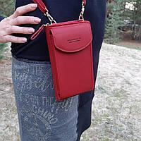 Женский кошелек-клатч, сумочка Baellerry Forever. Красный, фото 8