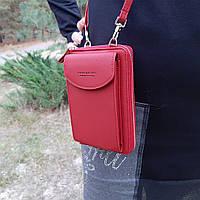 Женский кошелек-клатч, сумочка Baellerry Forever. Красный, фото 9