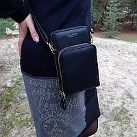 Жіночий гаманець-клатч, сумочка Baellerry Forever. Чорна, фото 2