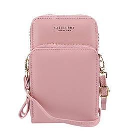 Женский кошелек-клатч, сумочка Baellerry Show You. Пудровый