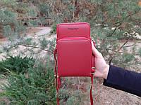Жіночий гаманець-клатч, сумочка Baellerry Forever. Чорна, фото 5