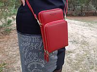 Жіночий гаманець-клатч, сумочка Baellerry Forever. Чорна, фото 6