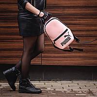 Рожевий жіночий невеликий рюкзак Puma, пума. Кожзам, фото 4