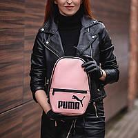 Рожевий жіночий невеликий рюкзак Puma, пума. Кожзам, фото 5