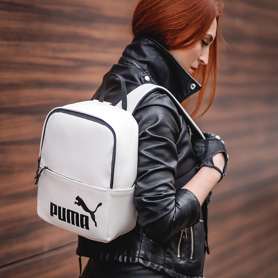 Женский стильный рюкзак Puma, пума. Белый. Кожзам