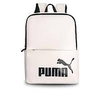 Женский стильный рюкзак Puma, пума. Белый. Кожзам, фото 2