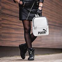 Женский стильный рюкзак Puma, пума. Белый. Кожзам, фото 4