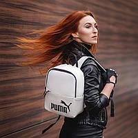 Женский стильный рюкзак Puma, пума. Белый. Кожзам, фото 5
