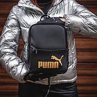 Жіночий стильний рюкзак Puma, пума. Чорний. Кожзам, фото 3