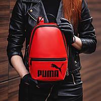 Червоний жіночий невеликий рюкзак Puma, пума. Кожзам, фото 6