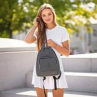 Стильный кожаный женский рюкзак. Серый. Сумка, фото 7