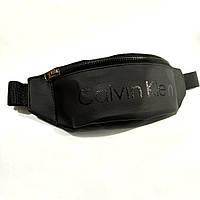 Стильная кожаная черная поясная сумка, бананка Calvin Clain, кельвин., фото 2